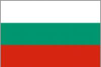 bulgaristan-vizesi