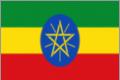 etiyopya-vizesi