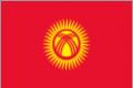 kirgizistan-vizesi