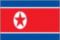 kuzey-kore-vizesi