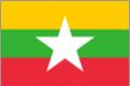 mianmar-vizesi