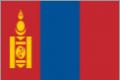 mogolistan-vizesi